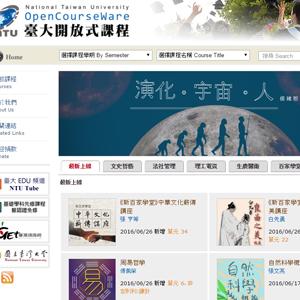 taiwan opencourseware consortium